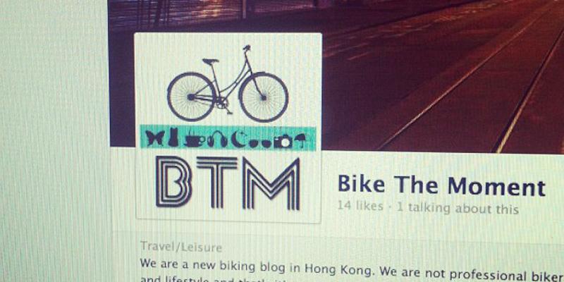 第一個Facebook icon