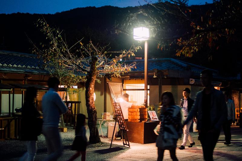 京都嵐山 黃昏 京都單車旅遊攻略 - 日篇 京都單車旅遊攻略 – 日篇 PB070191