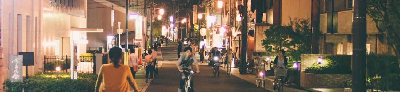 京都單車旅遊攻略 – 夜篇