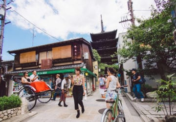 【單車地圖】<br>京都單車旅遊攻略 日篇  【單車地圖】京都單車旅遊攻略 日篇 130909122321 2 360x250