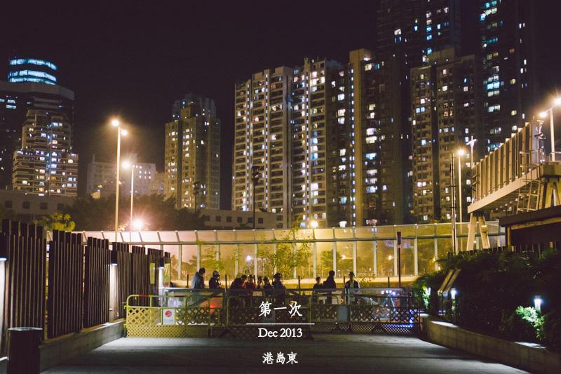 單車週末夜 單車週末夜 IMG 8428