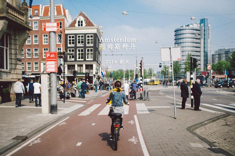 bike the moment 轆轆遊遊 阿姆斯特丹 amsterdam  轆轆遊遊 轆轆遊遊。單車遊記系列 140430112627 copy