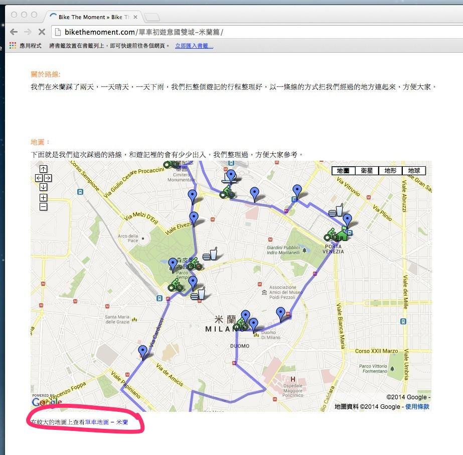 2 如何在手機上看我們的單車地圖 如何在手機上看我們的單車地圖 2