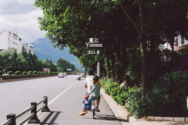 轆轆遊遊 麗江單車遊記 轆轆遊遊 轆轆遊遊。單車遊記系列 P6300339 copy
