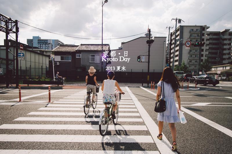 轆轆遊遊 京都單車遊記 轆轆遊遊 轆轆遊遊。單車遊記系列 P9090244 copy