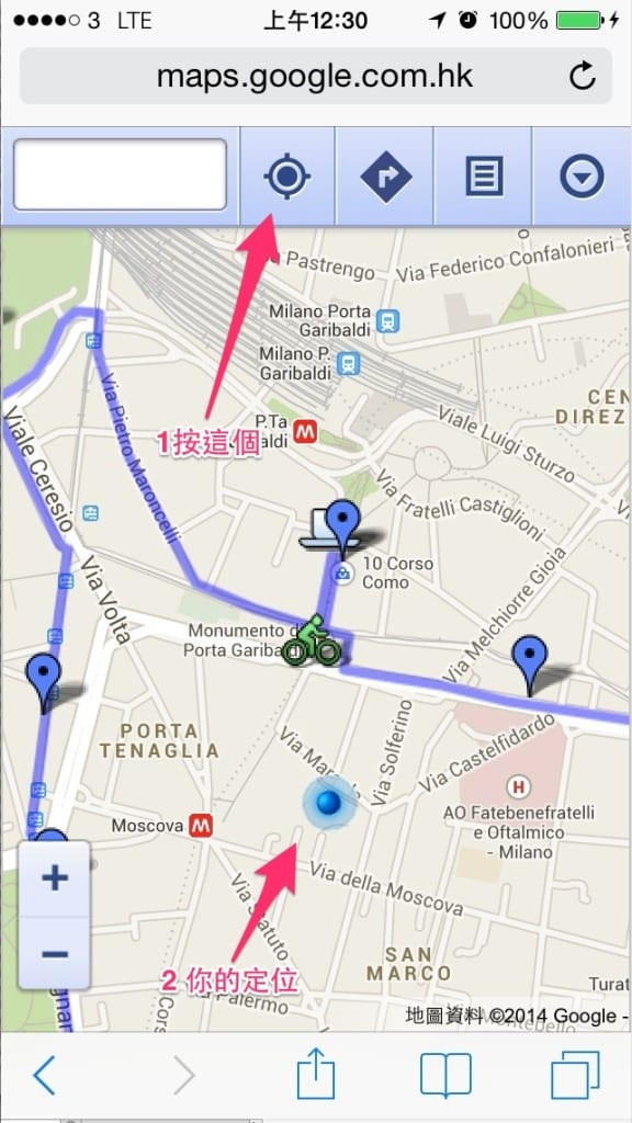 done 螢幕快照_2014-06-19_上午12.56.34 如何在手機上看我們的單車地圖 如何在手機上看我們的單車地圖 done              2014 06 19       12