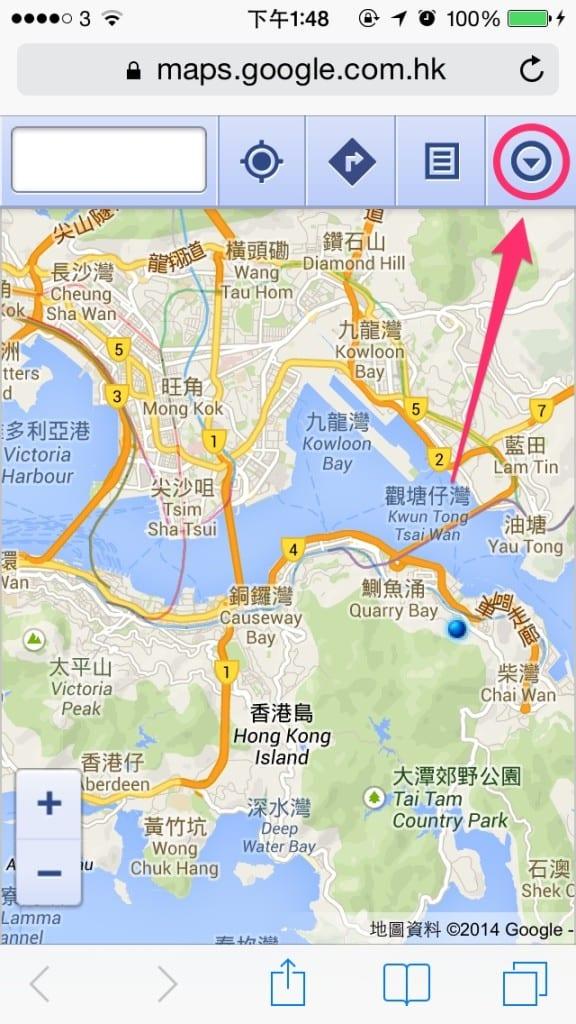 done IMG_8298 如何在手機上看我們的單車地圖 如何在手機上看我們的單車地圖 done IMG 8298