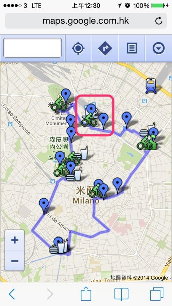 done IMG_8314 如何在手機上看我們的單車地圖 如何在手機上看我們的單車地圖 done IMG 8314