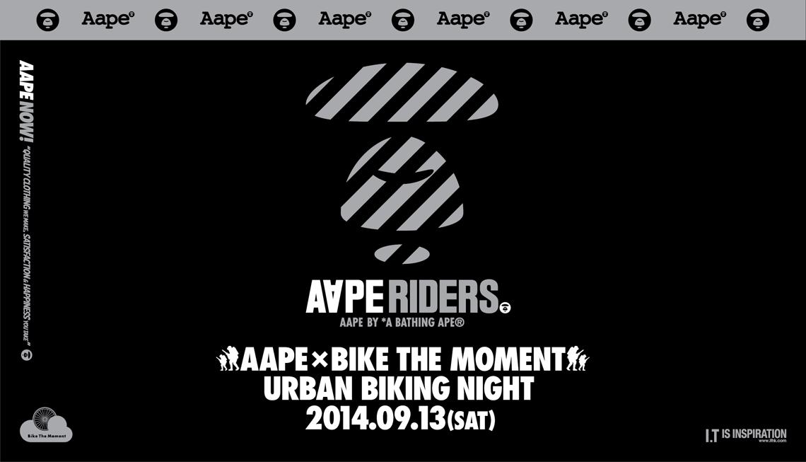 Bike The Moment x AAPE 九月單車週末夜 aape 單車週末夜 Bike The Moment x AAPE 九月單車週末夜 Bike the moment website banner
