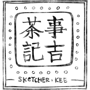 sketcher  12月單車週末夜。髦民單車野餐+露營日 sketcher1
