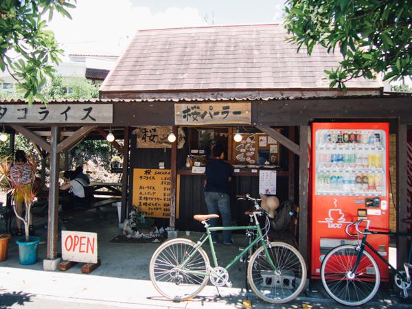 沖繩 bike the moment  尋找南國の藍。沖繩單車郵輪之旅2016 160712 115802