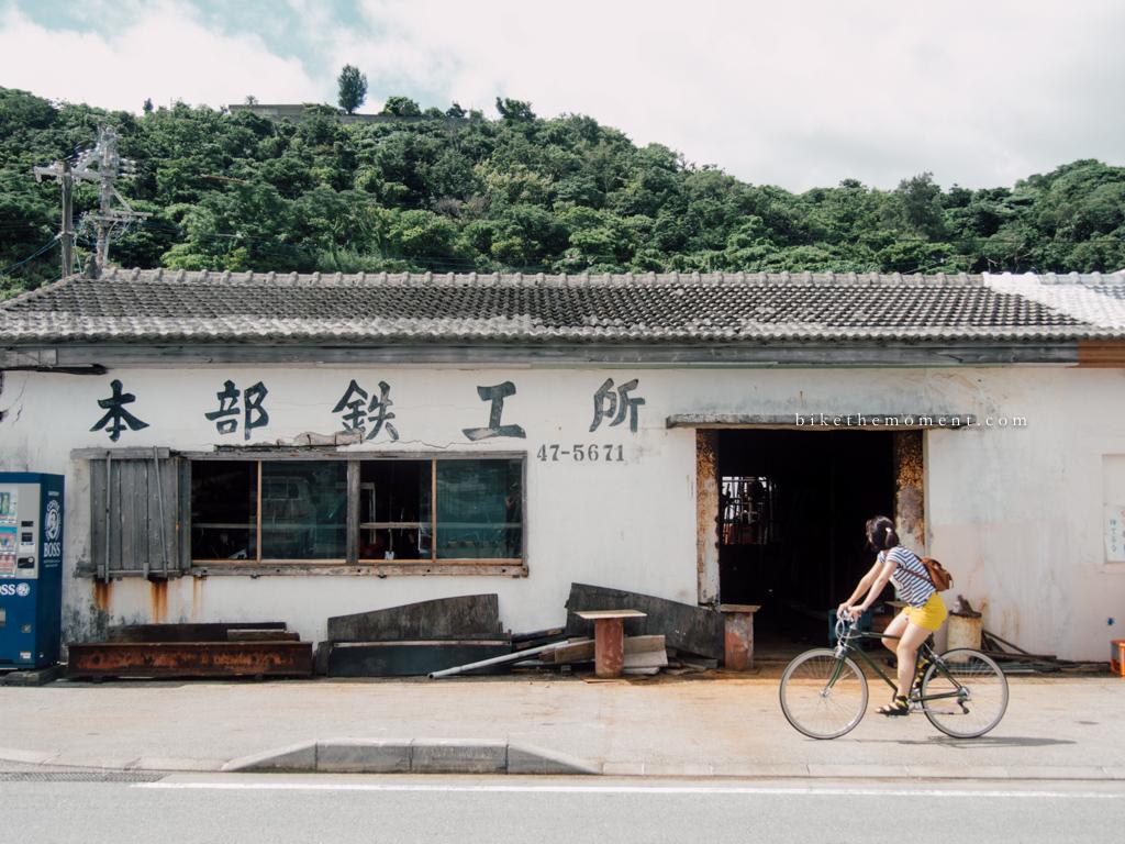 沖繩 本部町 Okinawa Motobu  髦民沖繩遊記#06。本部町之終章 小城風情畫 160712 090013