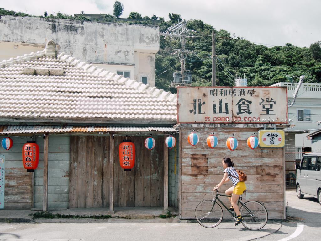 沖繩 本部町 Okinawa Motobu  髦民沖繩遊記#06。本部町之終章 小城風情畫 160712 090057