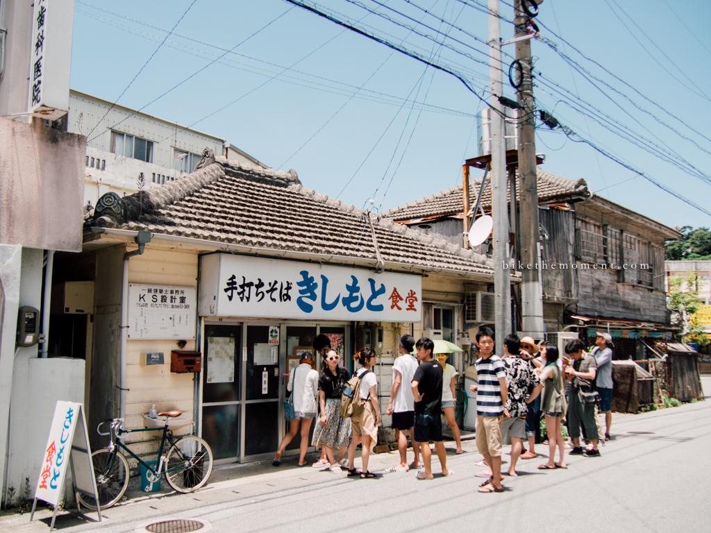 沖繩 本部町 Okinawa Motobu  髦民沖繩遊記#06。本部町之終章 小城風情畫 160712 110443