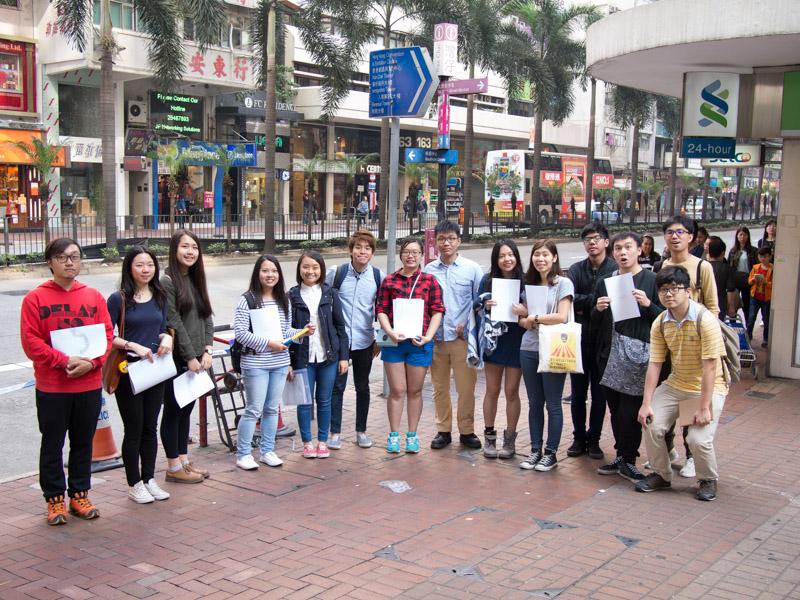 籌旗。香港市區單車代步研究 P1080466